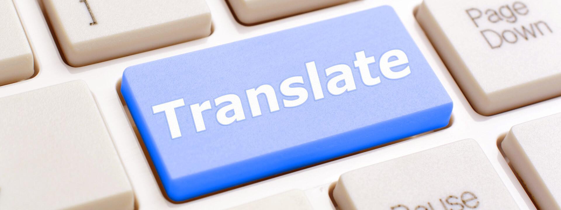 Электронный перевод