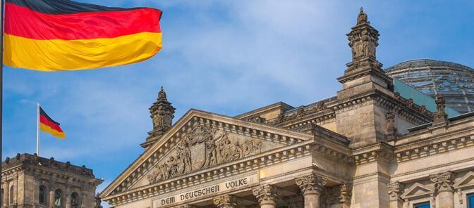 День воссоединения Германии