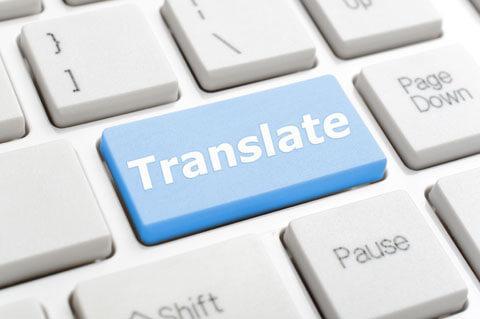 Электронный переводчик